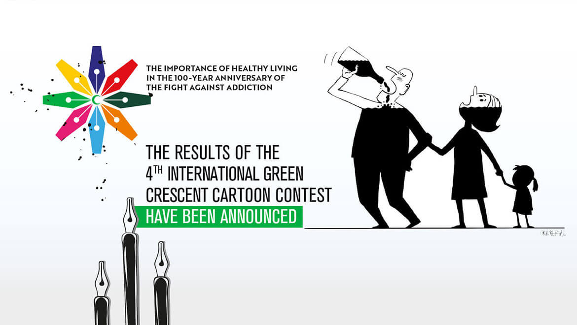 The Results of the 4th International Green Crescent Cartoon Contest Have Been Announced
